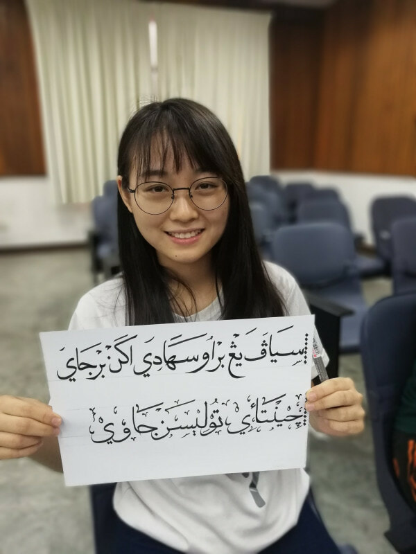 Teaching Staff Shares About How His Art of Khat Class In Popular Among Students In USM Penang - WORLD OF BUZZ 1