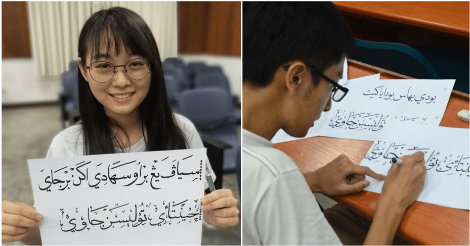 Teaching Staff Shares About How His Art of Khat Class In Popular Among Students In USM Penang - WORLD OF BUZZ 3