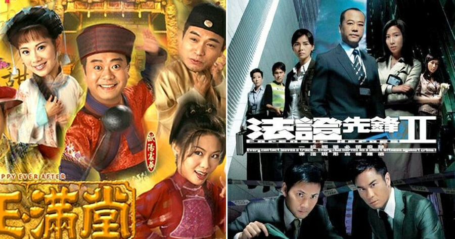 You Can Watch 21 TVB - WORLD OF BUZZ