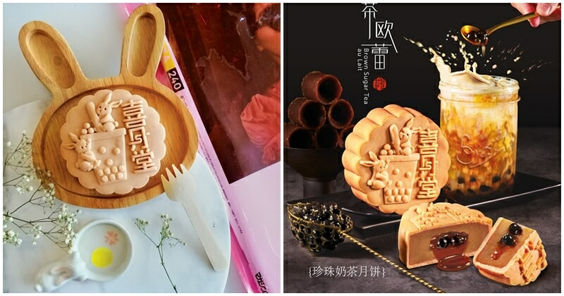 Boba Themed Mooncake That Might Pro-boba-ly Be Good - WORLD OF BUZZ 4