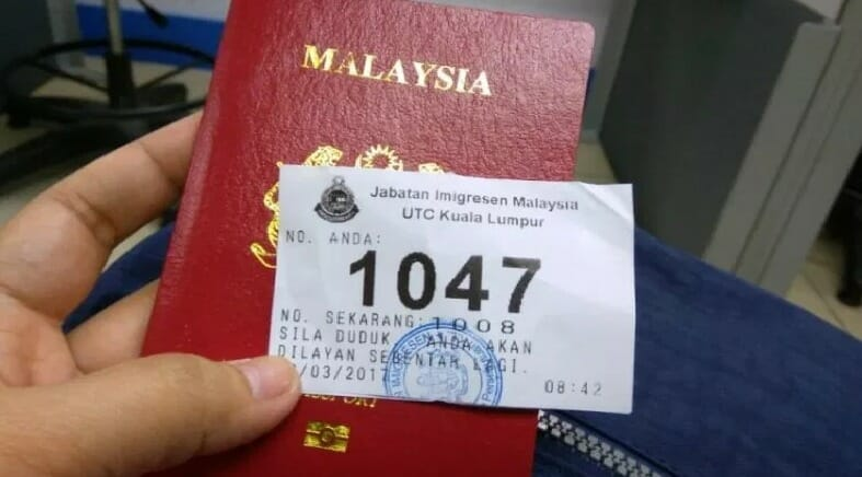 Did You Know Malaysians Can Actually Renew Their Passport Online Here S How World Of Buzz