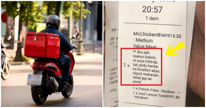 Kind M'sian Belanja Random Food-Delivery Man Lunch, Asked Him To Rest & Eat - WORLD OF BUZZ 2