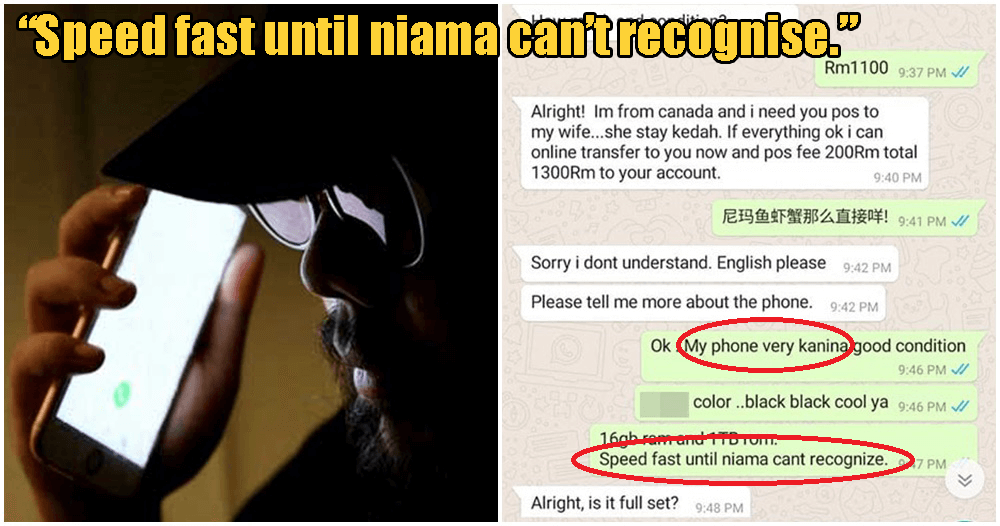 M'sian Hilariously TROLLS Phone Buyer After Discovering He Was Actually A Scammer - WORLD OF BUZZ