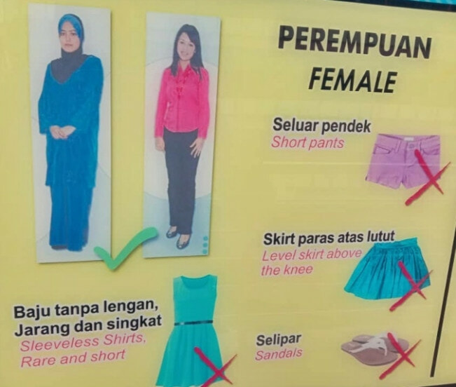M'sian Woman Barred From Renewing Passport As Her 3/4 Pants Were Deemed Too Short - WORLD OF BUZZ 1
