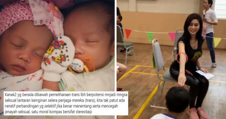 Sajat Begs So Her Children Will Not Be Taken Away But M'sians Are Saying She Doesn't Deserve To Be A Mom - World Of Buzz