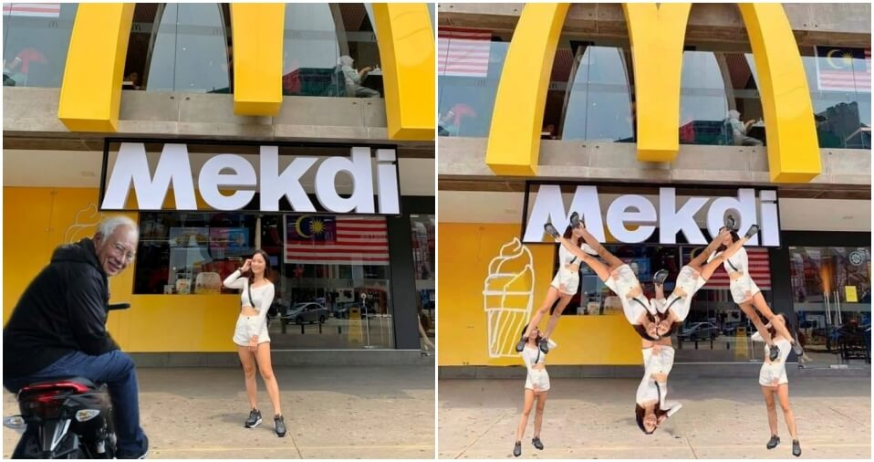 She Asked For Her Photo To Be Fixed And Netizens Decided To Troll Her - World Of Buzz 14