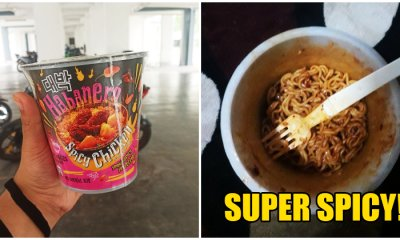 Super Spicy HABANERO Cup Noodles Now Available in 7-Eleven and They Are Limited Edition! - WORLD OF BUZZ 5