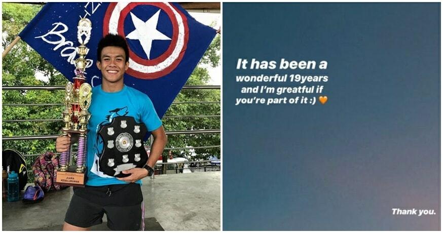 19yo S'wak State Swimmer Ayrton Lim Tragically Found Dead, Allegedly Suffered Depression - WORLD OF BUZZ 3
