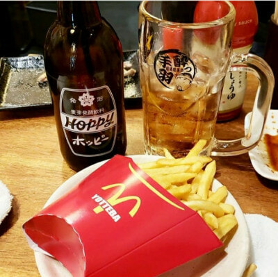 Japanese Food Chain Releases New Ad That Features A NSFW Ronald McDonald - WORLD OF BUZZ