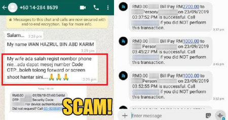 Malaysian Share How She Was Scammed Into Buying Fake Shawn Mendes Tickets - WORLD OF BUZZ 3