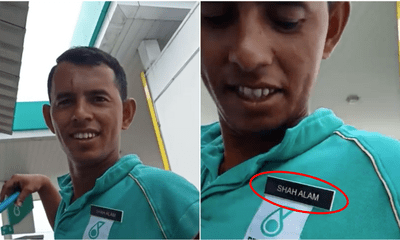Meet Shah Alam Who Stays In Shah Alam And Works In Shah Alam - WORLD OF BUZZ 3