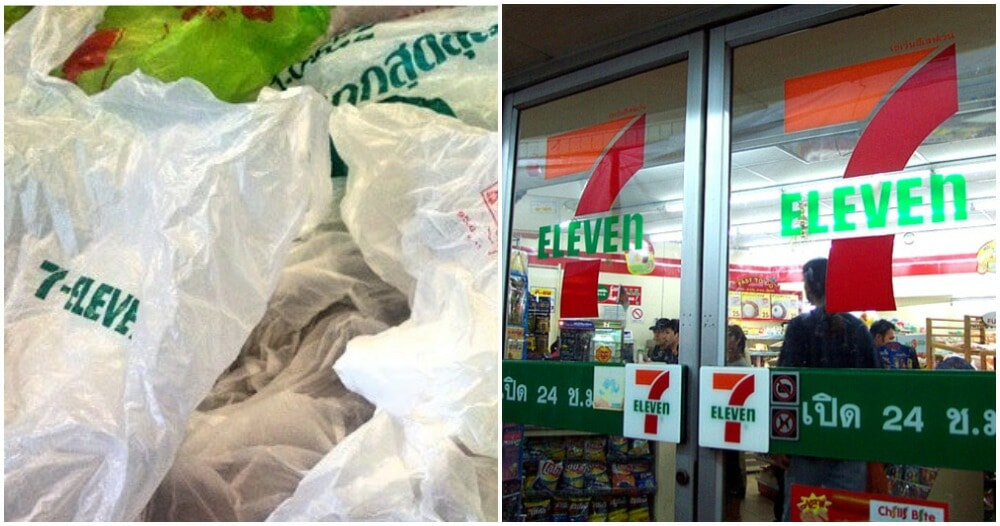 7-11 Thailand Has Banned Single Use Plastics, When Are We Next ?? - WORLD OF BUZZ