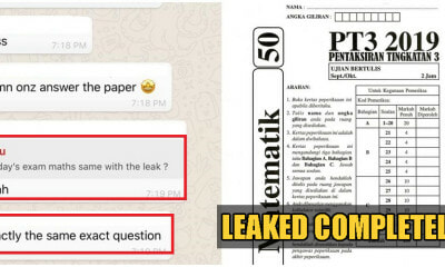 PT3 Maths, English & Geography Papers Allegedly LEAKED Over Social Media - WORLD OF BUZZ