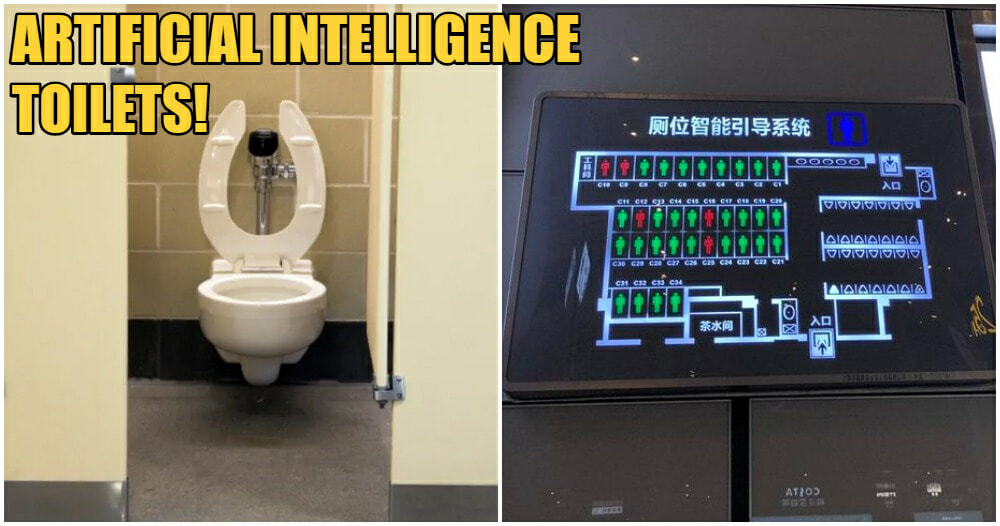 Shanghai Toilets Will Alert Staff If You Stay Inside More Than 15 Minutes, Monitors Air Quality Every 5 Minutes - WORLD OF BUZZ