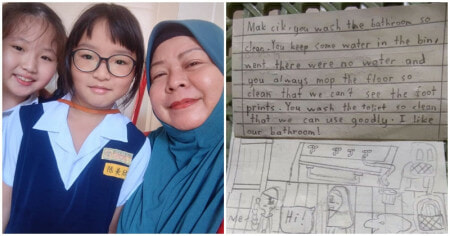 Singaporean Student Witnessed How Elderly Father was Bullied because of His Janitor Uniform - WORLD OF BUZZ 2