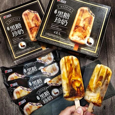 The Legendary Brown Sugar Milk Tea Ice-Cream from Taiwan Has Finally Landed in Malaysia! - WORLD OF BUZZ 1