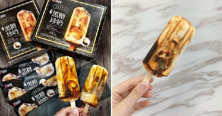 The Legendary Brown Sugar Milk Tea Ice-Cream from Taiwan Has Finally Landed in Malaysia! - WORLD OF BUZZ 5