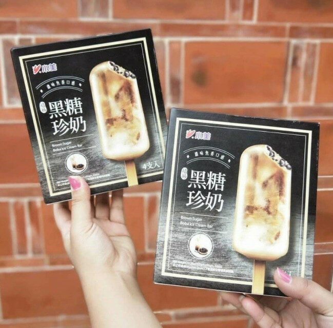 The Legendary Brown Sugar Milk Tea Ice-Cream from Taiwan Has Finally Landed in Malaysia! - WORLD OF BUZZ