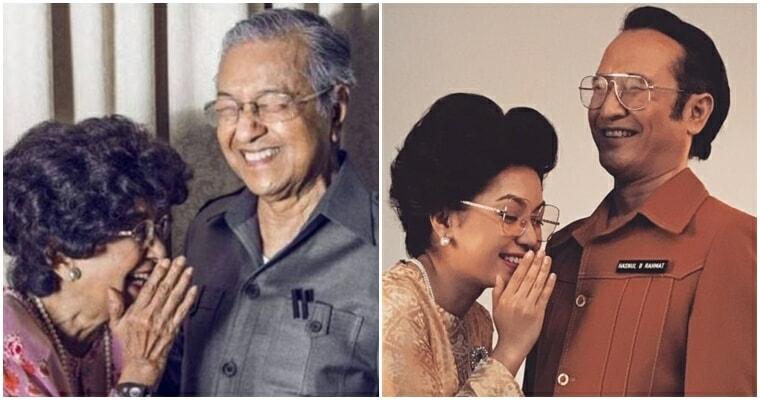 The Love Story Of Dr Siti Hasmah & Tun Mahathir Will Soon Be Made Into A Movie! - World Of Buzz