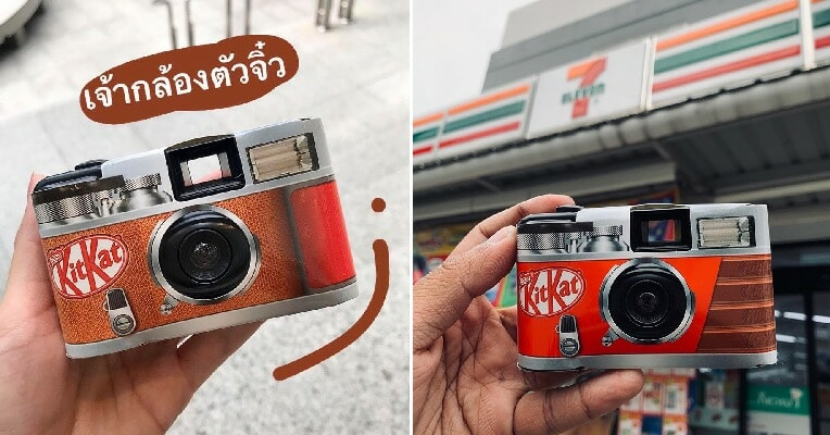 These Vintage Kit Kat Film Cameras Are Available in All 7-Eleven Thailand Outlets & They're Super Cute! - WORLD OF BUZZ 8