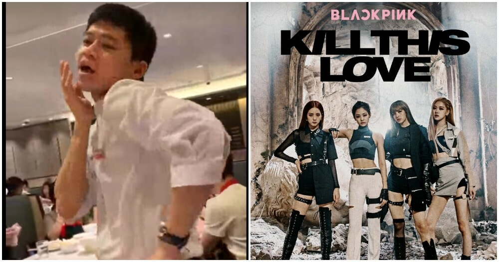 This Haidilao Waiter Bops To Blackpink While Serving Customers And He Just Became Our Dream Waiter - WORLD OF BUZZ
