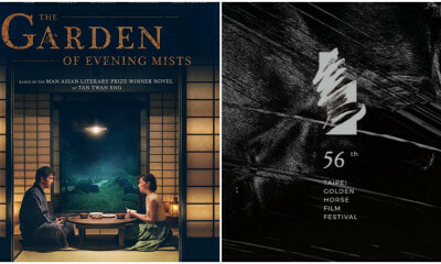 This Malaysian Film Just Received NINE Nominations At The 56th Golden Horse Awards! - WORLD OF BUZZ 3