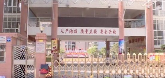 12yo Chinese Girl Jumps to Her Death in Front of Her Classmates After Her Teacher Humiliates Her - WORLD OF BUZZ 4