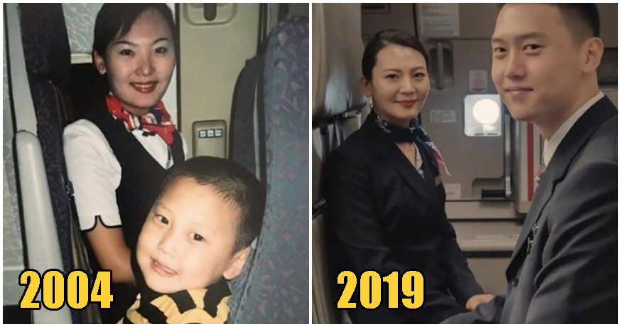20yo Man Shares Photo He Took With A Stewardess 15 Years Ago, Now They're Colleagues! - WORLD OF BUZZ