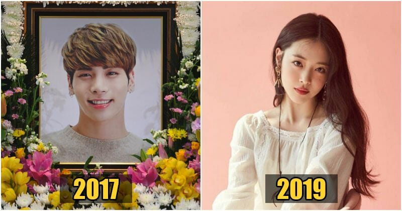 7 K Pop Stars Who Tragically Committed Suicide Due To Depression World Of Buzz