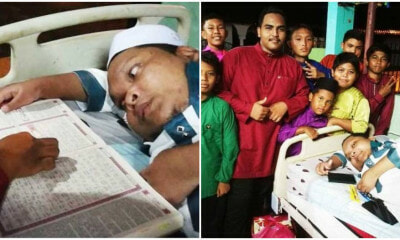 Admirable Man Doesn't Let His Disabilities Get In The Way, Teaches The Quran From His Bed - WORLD OF BUZZ 3