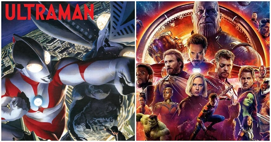 It's Official: Japanese Superhero Ultraman Will Be Joining The Marvel Family In 2020! - World Of Buzz