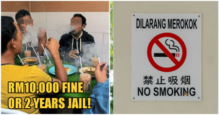 MOH: Smokers Will Be Fined RM10,000 For Smoking In F&B Outlets Starting January 2020 - WORLD OF BUZZ