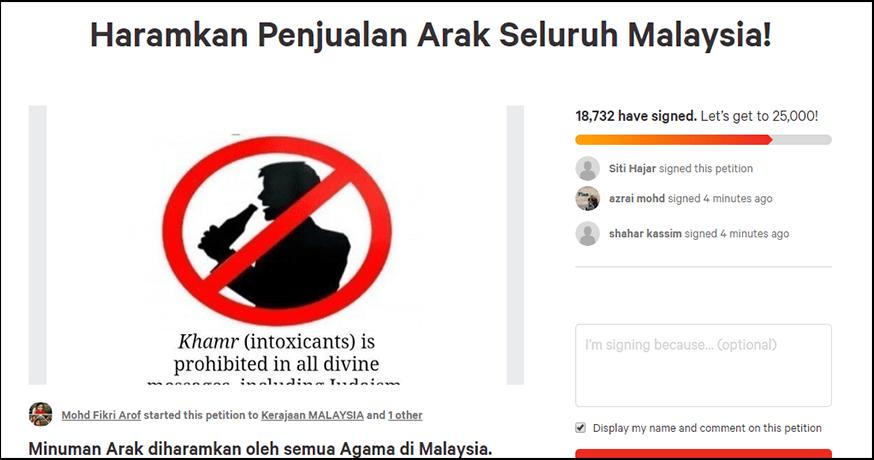 M'sian Netizens Petition Govt To Ban All Alcohol & Enforce Death Sentences For Drunk Drivers - WORLD OF BUZZ 2
