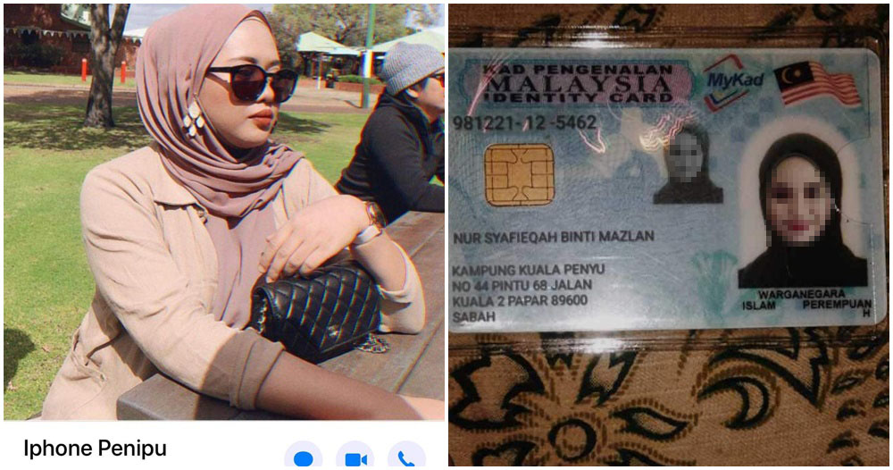 M'sian Woman Shares How Scammers Have Used Her Face To Trick Netizens Into Frauds - WORLD OF BUZZ 5