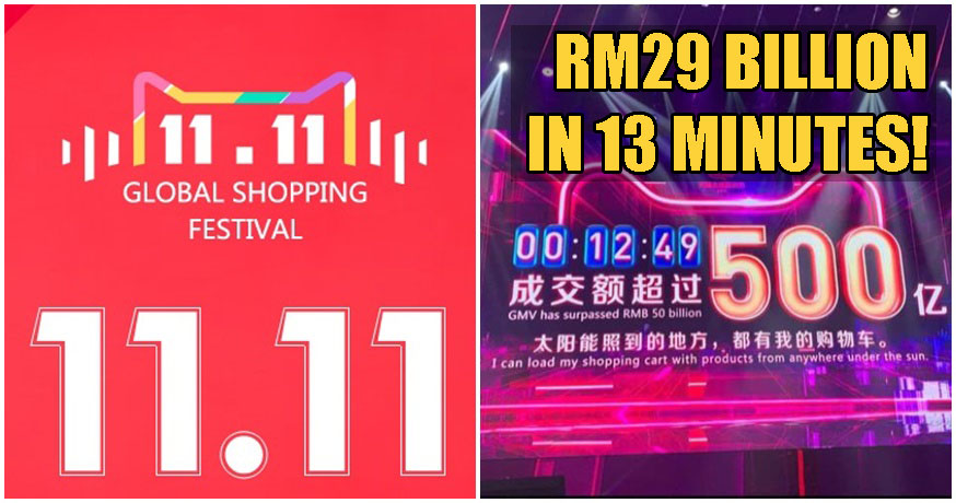 Taobao Breaks Record With RM29 BILLION In Transactions Under 13 Minutes During 11.11 Sales! - WORLD OF BUZZ