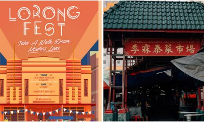 This Iconic Lorong in KL Will Be Featuring Action Movies, Live Performances & More at LorongFest! - WORLD OF BUZZ 4