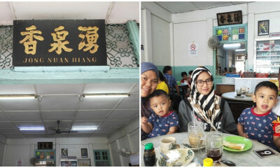 This Old Kopitiam In Johor Serves Traditional Haianese Breakfasts That Muslims Can Also Enjoy - WORLD OF BUZZ