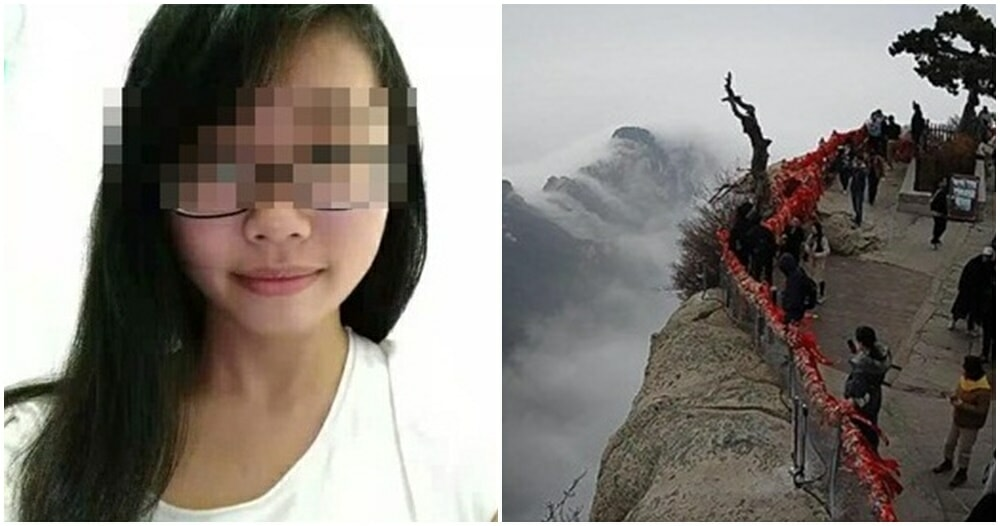 Uni Student Tries To Take Selfie On Cliff Of A Scenic Spot, Ends Up Falling To Her Death - WORLD OF BUZZ 3