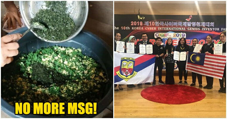 Young Sarawak Inventors Found A Way To Substitute MSG And Won Gold Medal At International Inventor Fair In Seoul - WORLD OF BUZZ