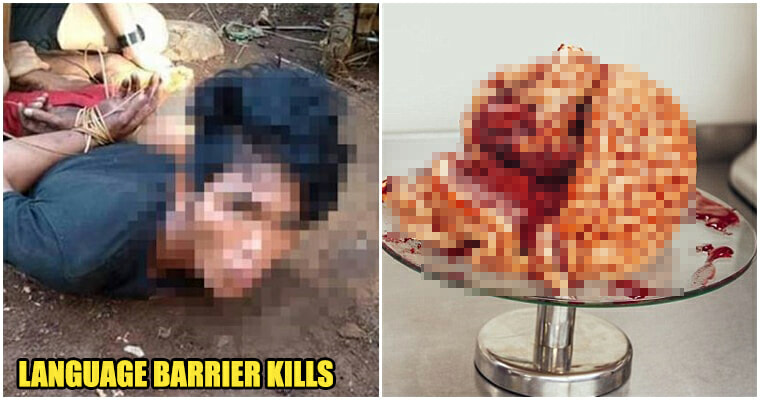 21yo Man Beheaded Woman & Ate Her Brain With Rice Because She Talked to Him in English - WORLD OF BUZZ
