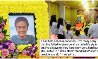 45yo Father Sends His Kids Heartbreaking Final WhatsApp Message Before Passing Away - WORLD OF BUZZ