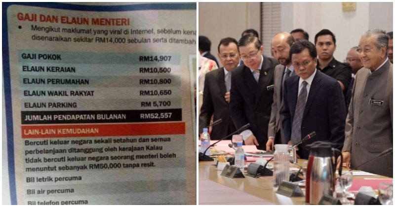 M'sian Ministers Allegedly Receives a Parking Allowance of RM5 - WORLD OF BUZZ