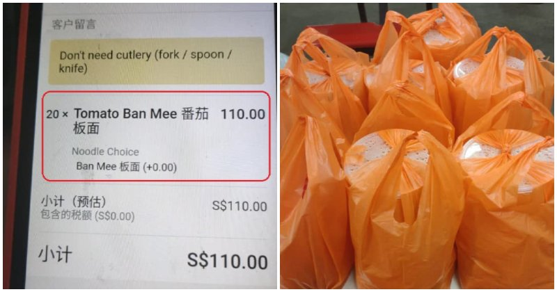 Customer Orders 20 Bowls Of Noodles, Only To Cancel After It Was Prep - WORLD OF BUZZ