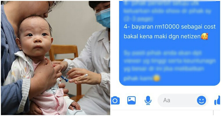 Anti-Vaxxer Demanded For RM10k To Appear On TV Shows But Was Terrified Of The Public's Insult - WORLD OF BUZZ