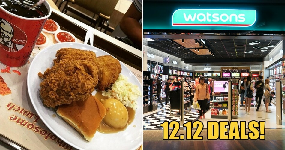 KFC, Watson & Many More, These Are Some Amazing 12.12 Deals That You Wouldn't Want To Miss - WORLD OF BUZZ