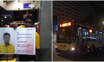 Kind M'sian Bus Driver Personally Sends Woman Home After She Took The Wrong Bus Late At Night - World Of Buzz 3