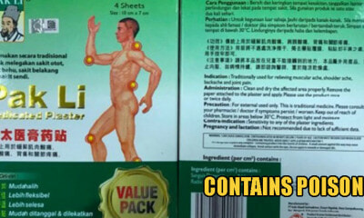 Moh: Stop Using Pak Li Medicated Plasters As They Contain Poisonous Ingredients - World Of Buzz