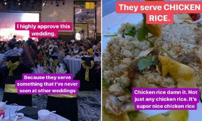 M'sian Highly Approves That Chicken Rice Was Served At Grand Wedding, Gives It 11/10 Rating - WORLD OF BUZZ 2