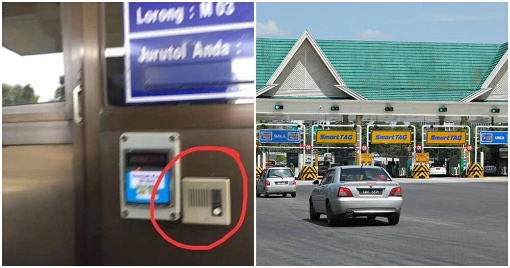 PLUS Advises Drivers To Not Jump Lanes When Faced With Insifficient TnG, Press Intercom For Help Instead - WORLD OF BUZZ