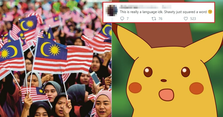 """""""She Just Squared A Word!"""" American Netizens Shocked & Confused Over The Malay Language - WORLD OF BUZZ"""